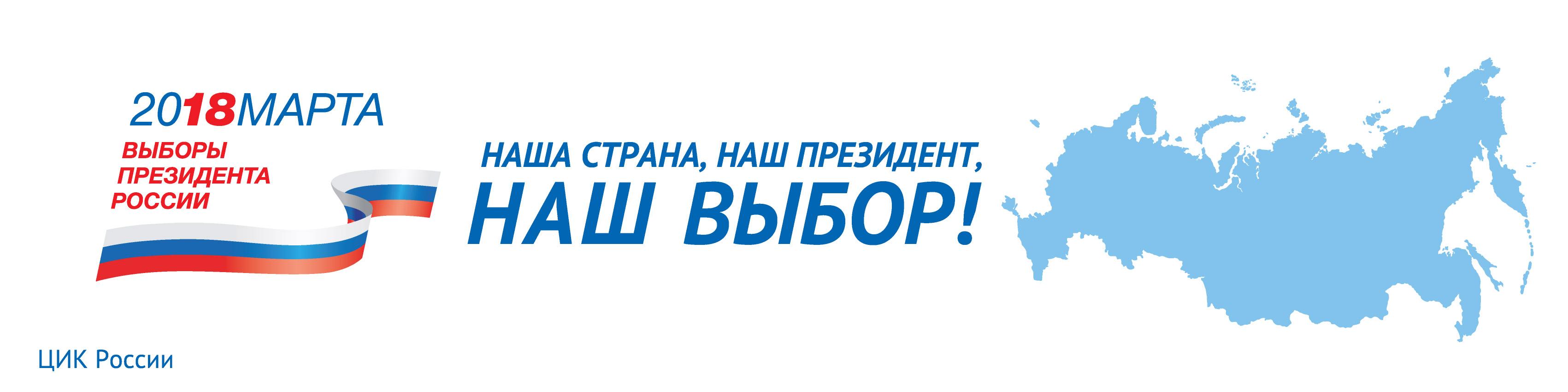2st-билборд-12x3