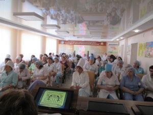 общебольничная конференция зал