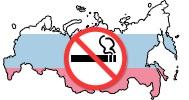 logo_no_smoke
