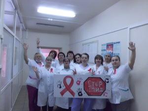stop_aids2016_3