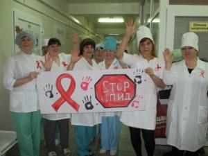 stop_aids2016_olt2