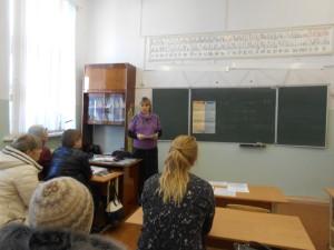 school104_24032016