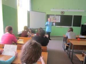 schoolVhodnaya_24032016_1pr
